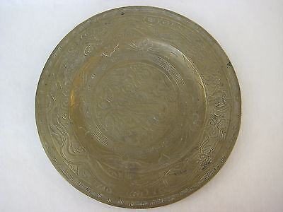 """Chinese Heavy Brass Hand Engraving Dragon Charger, 12 1/3"""" Diameter"""