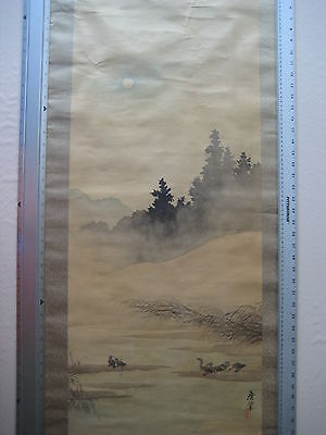 "Old Chinese Or Japanese Watercolor Landscape On Silk, Signed By 廣業, 43"" X 21"""