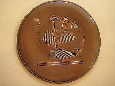"""Vintage Egyptian Copper With Inlaid Sterling Silver Wall Plate, 7 3/4"""" Diameter"""