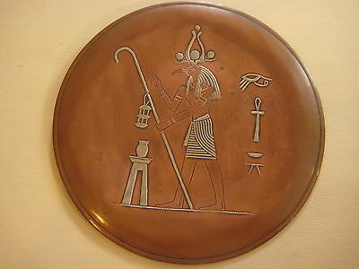 "Vintage Egyptian Copper With Inlaid Sterling Silver Wall Plate, 7 3/4"" Diameter"