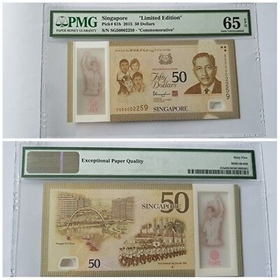 2015 SINGAPORE $50 Commemorative  Limited Edition PMG65