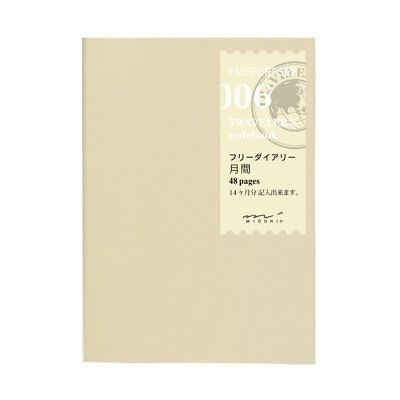 Midori Travelers Notebook Refill 006 Passport Size Monthly Diary