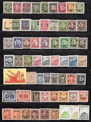 lot 8 China stamps mint!!!