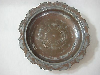 "Old Vintage Turkish Holy-Land Arabic Copper Bowl, 10 1/2"" D X 1 3/4"" H, Marked"