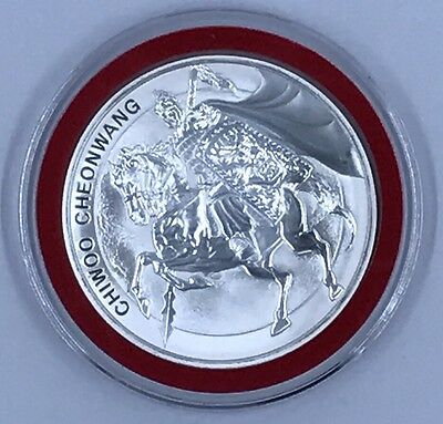 2017 South Korea Chiwoo Cheonwang 1 oz Silver BU round With Capsule