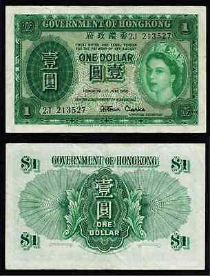 1956 Government Of Hong Kong One Dollar Banknote Queen Elizabeth II Pick No 324A