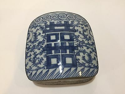 VTG Chinese Silver Plate on Copper Square Trinket Box w/Blue Tile Ceramic Top