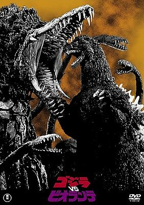GODZILLA VS. BIOLLANTE - Japanese original Toho DVD masterpiece selection