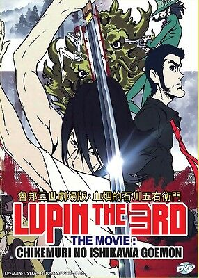 DVD Anime Lupin The 3rd The Movie Chikemuri No Ishikawa Goemon English Subtitle