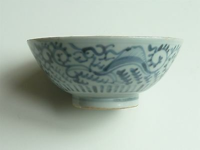 Beautiful Ming Dynasty Bowl Flying Phoenix & Ornate Design *repaired*