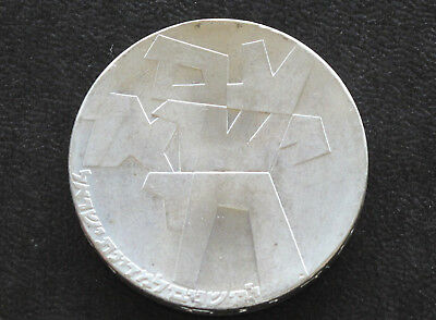 1966 Israel 5 Lirot Silver Uncirculated Coin 18th Anniversary of Indepence D4865