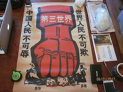 Vintage Communist China Propaganda Poster