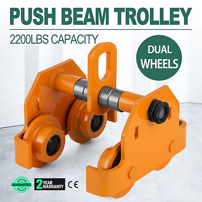 """1 Ton Push Beam Trolley Adjustable For I-Beam Flange Width: 2-11/16"""" To 5-1/8"""""""
