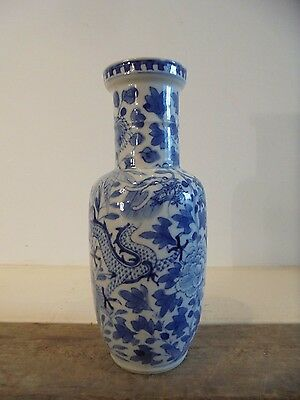 Antique Chinese Blue And White Dragon Vase , Marked