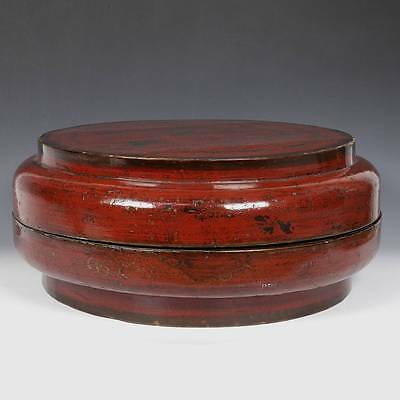 Antique Chinese Red Lacquered Lidded Bowl Qing Dynasty China 19Th C.