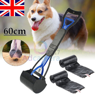 Long Handle Dog Pet Waste Pickup Poop Scooper Walk Poo Remover Grabber Picker UK
