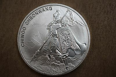 2016 South Korea Chiwoo Cheonwang 1 oz Silver BU Medal