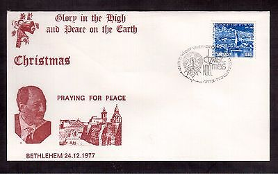 Israel 1977 Souvenir Cover, Christmas, Praying For Peace !!