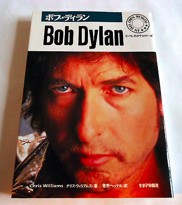 BOB DYLAN In His Own Words JAPAN EDITION BOOK 1994 1st Press OOP HTF