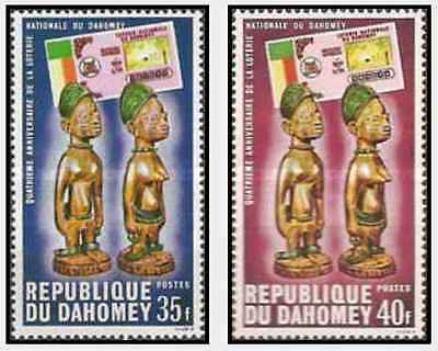 Timbres Dahomey 305/6 ** lot 21833
