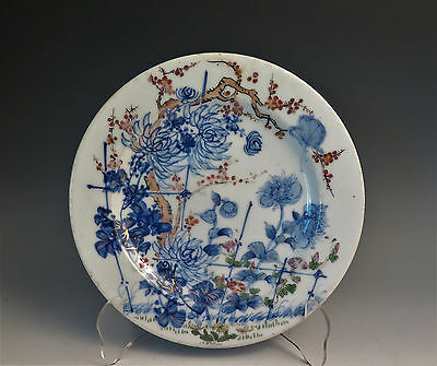 Antique Japanese Porcelain Plate Arita Ko Imari Kakimon