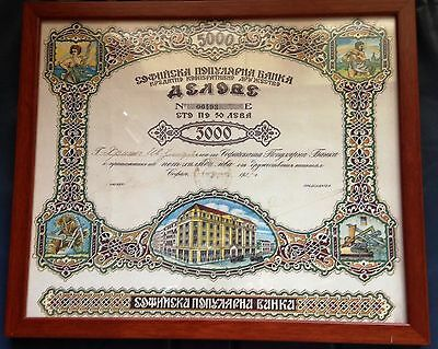 Framed Eastern European Bank Stock Certificate issued in 1927