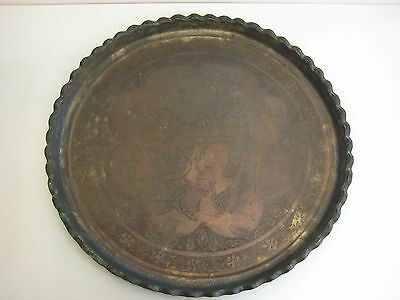 """Vintage Persian Middle East Hand-Chased Copper Tray, 19 1/4"""" Diameter x 1"""" High"""