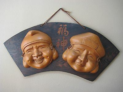 "Vintage Japanese 2 Lucky God Wooden Masks For Wall Hanging, 29"" X 12"""