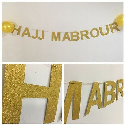 Hajj Banner - LARGE GOLD