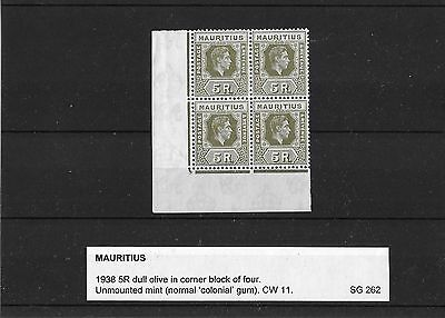 MAURITIUS George VI 1938 SG 262 5R Olive Block UNMOUNTED Mint RARE MNH CV £220++