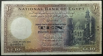 1947 EGYPT 10 POUNDS EGYPTIAN Currency P23c 6/2/1948 Note MOSQUE IN CAIRO, TREES