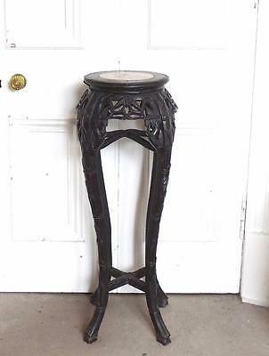 19th Century Qing Dynasty Jardiniere Stand