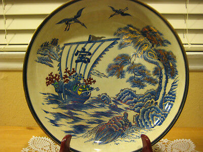 """Vintage Japanese Hand Painted Blue/Red/Gold Large Bowl, 12 1/2"""" D X 2 1/2"""" H"""