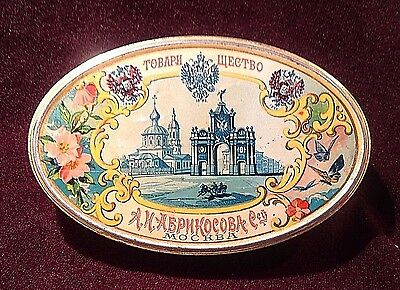 Rare Antique PRE REVOLUTION RUSSIAN Colorful Metal Candy Advertising Tin Vintage