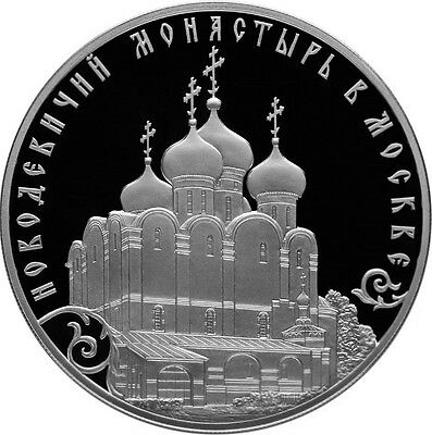 3 Rubel Ensemble Novodevichy Covent in Moscow 1 Unze Silber Proof Russland 2016
