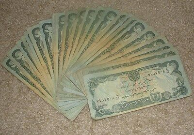 7 Pcs Note Bills AFGHANISTAN 50 Rupies Afghani BANK NOTE Banknote Bill Currency