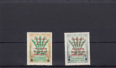 a129 - YEMEN - SGR26-R27 MNH 1963 FREEDOM FROM HUNGER
