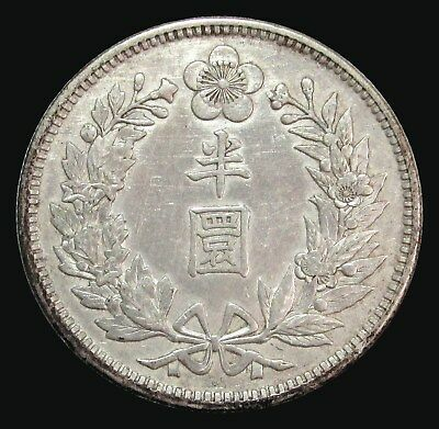 (1906) Yr 10 Silver Korea Japanese Protectorate 1/2 Won Coin Extra Fine Details*