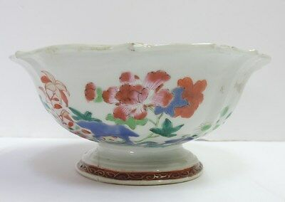 Chinese molded porcelain steam bowl, 18thC