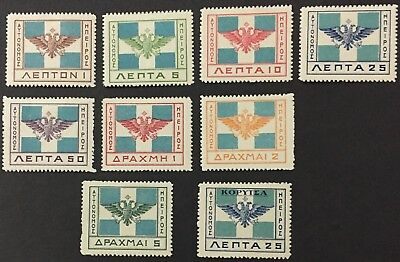 Grecia Greece Series 7 Val.+2 Mlh* For Description Look At The Picture Rr