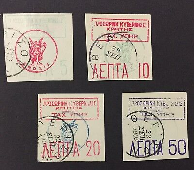 Grecia Greece Series 4 Val.+1 Used For Description Look At The Picture Rr