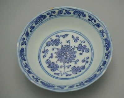 Antique chinese small blue and white dish with QIANLONG marks
