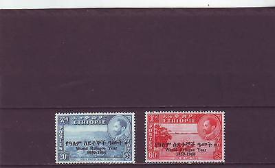 a117 - ETHIOPIA - SG498-499 MNH 1960 OVPT WORLD REFUGEE YEAR