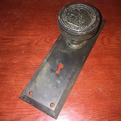 Antique Cast Iron Detroit Board of Education  Doorknob And Matching Backplate