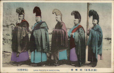 Lama Llama Priests of Manchuria China c1910 Hand Colored Postcard EXC COND chn