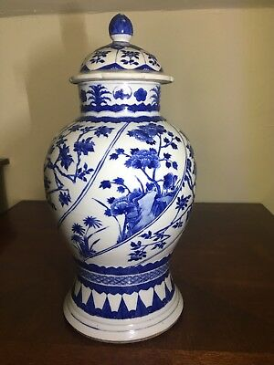 Chinese Antique Vase Kangxi mark