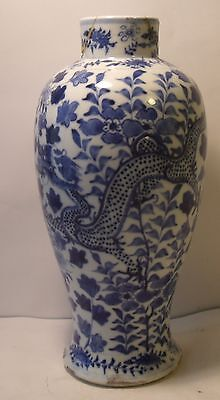 """Chinese 9.5"""" Blue And White Baluster Vase (4 Character Mark)"""