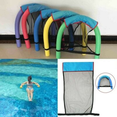 AU Noodle Pool Float Chair Swimming Bed Seat Buoyancy Foam Stick For Pool Beach