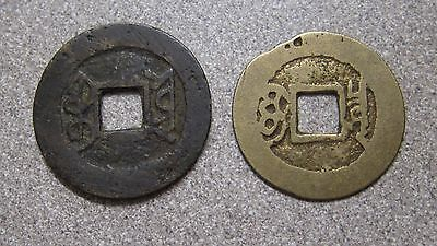 Two China square hole coins
