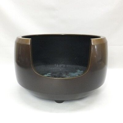 G255: Japanese quality copper ware furnace FURO for tea ceremony